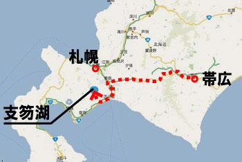 北海道支笏湖ルート2010