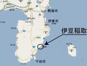 東伊豆町 伊豆稲取 細野高原 ススキ平原2007