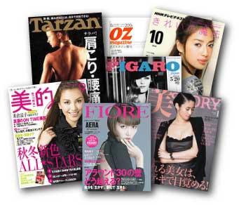 雑誌取材目白鍼灸院2011