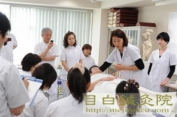 1鍼灸師のためのタオルワークセミナー in 東京衛生学園