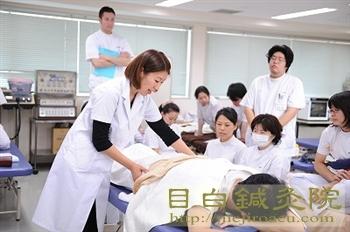 2鍼灸師のためのタオルワークセミナー in 東京衛生学園