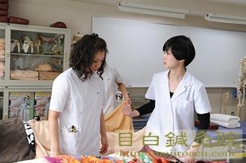 3鍼灸師のためのタオルワークセミナー in 東京衛生学園