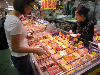 釧路和商市場1