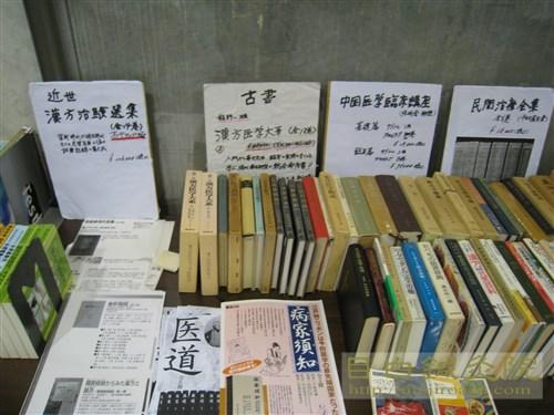 大阪2014054