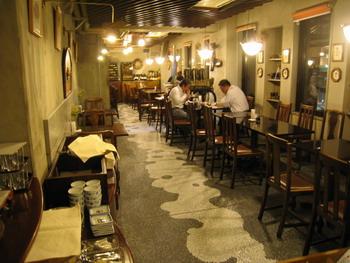 帯広レストラン