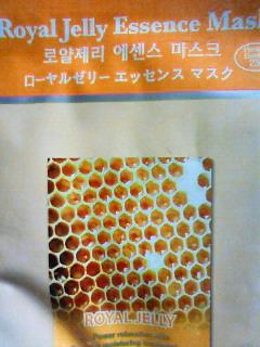 201006012229000.jpg