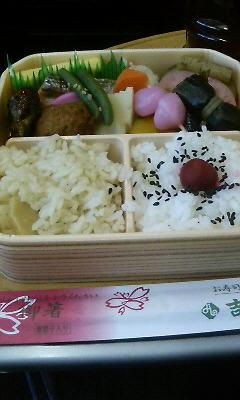 22日新幹線(お弁当)