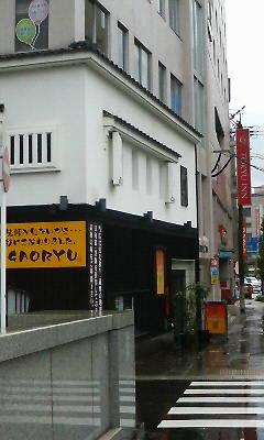 高柳&ホテル