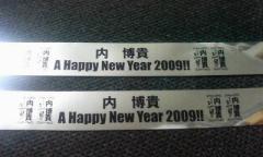 20090103220702