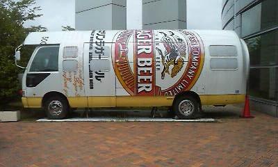 キリンビール車