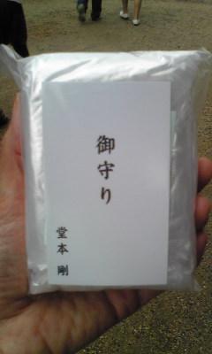 薬師寺(お守り)