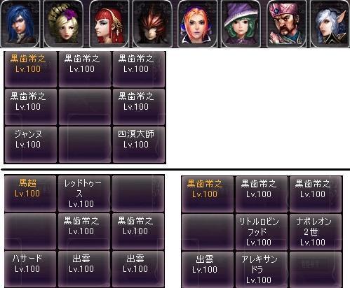 剣闘対戦61921