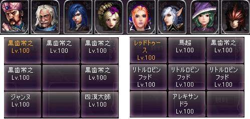 剣闘対戦61923