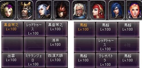 剣闘対戦62019