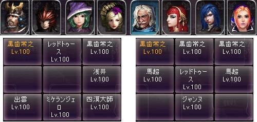 剣闘対戦62119