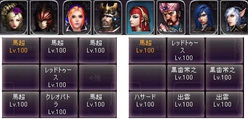 剣闘対戦62121