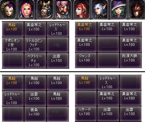 剣闘対戦62221
