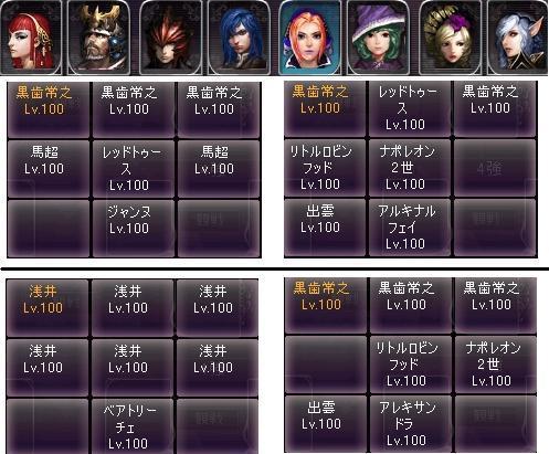 剣闘対戦62223