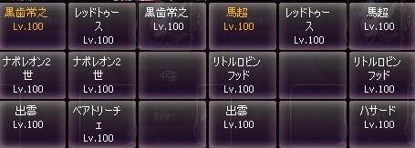 剣闘対戦62819