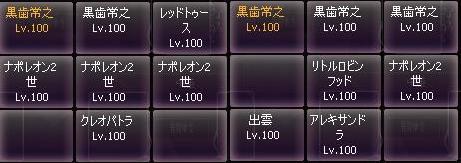 剣闘対戦62821