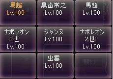 砲2ジャンヌ