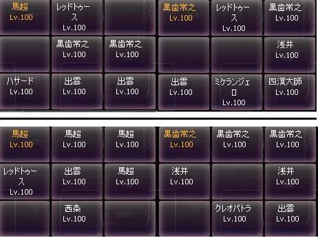 剣闘対戦63019