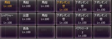剣闘対戦63021