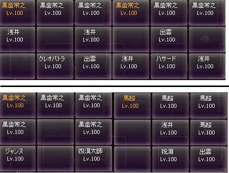 剣闘対戦63023