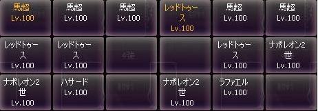 剣闘対戦7119
