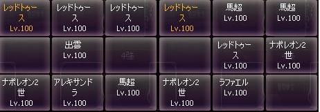 剣闘対戦7121