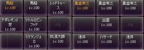 剣闘対戦7123