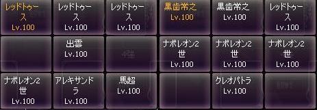 剣闘対戦7219
