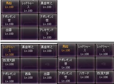 剣闘対戦7223