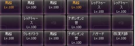 剣闘対戦7419