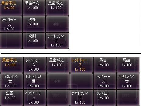 剣闘対戦7421