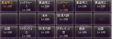 剣闘対戦7519