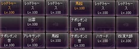 剣闘対戦7523