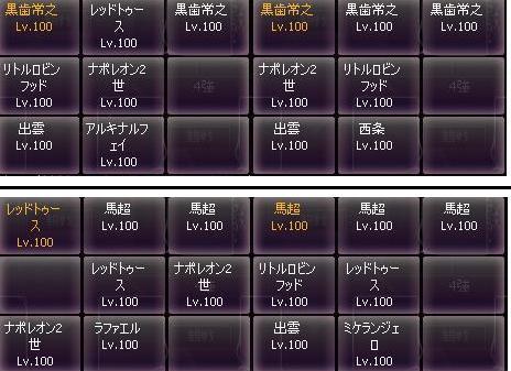 剣闘対戦7821