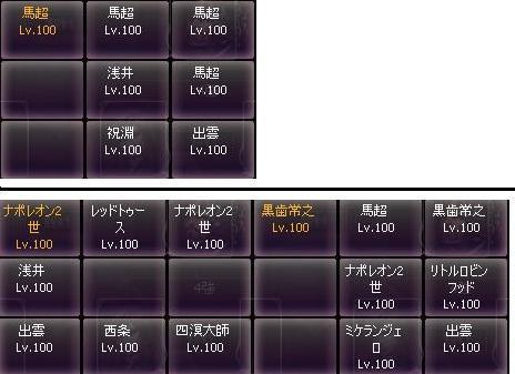 剣闘対戦7819