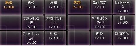 剣闘対戦7923