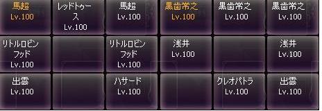 剣闘対戦7919