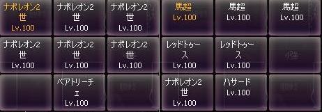 剣闘対戦71419