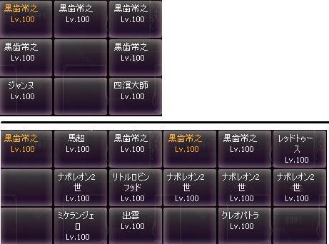 剣闘対戦72219