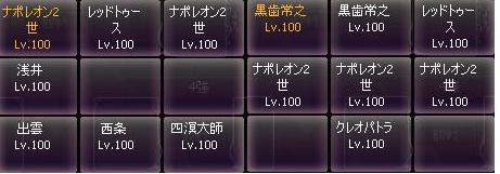 剣闘対戦72221