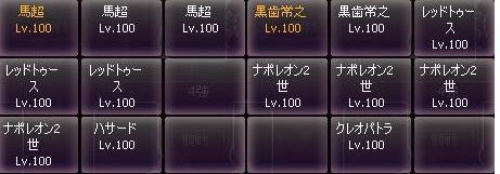 剣闘対戦72223