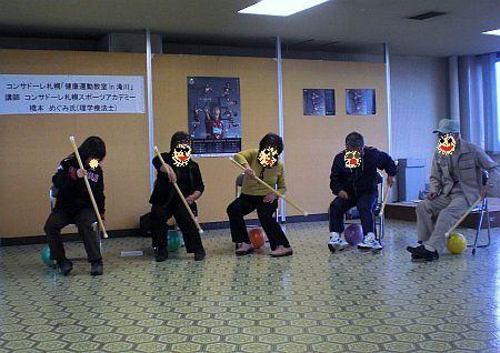 2009.10.26(月)コンサ健康教室壁のポスターCIMG9079