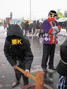 2009.11.3(火)餅つきCIMG9161