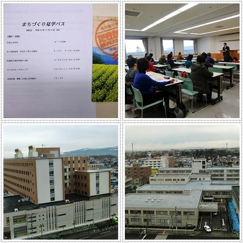 市役所8f会議室から見た市立病院