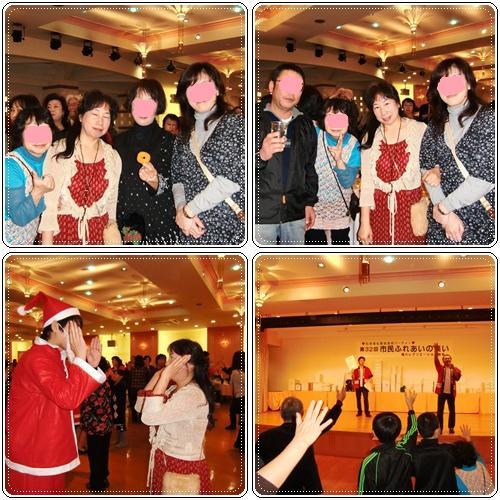 12月2日(木)社会福祉協議会ふれあいの集いc jpg