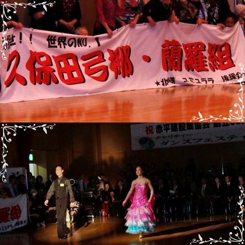 2010(H22)12月4(土)久保田ゆみや&らら登場♪